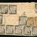18 Timbre taxe N°10 x 10 1c N°29 x 2 10c sur lettre Tarif du 1 5 1878  – Défiscalisez mieux