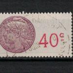 LOT DE 1 TIMBRE FISCAL, FRANCE, N°65, COTE 120€, ANNEE 1935. – Défiscalisez mieux
