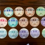 Vehicle Tax Discs 20 Originals from the same vehicle – Défiscalisez mieux