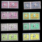 Timbres fiscaux-Huit timbres amendes A+B, neufs – Défiscalisez mieux