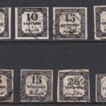 FRANCE TAXE 1859/1873. Lot de classiques. Très bonne qualité générale. – Défiscalisez mieux
