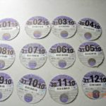 Tax discs Full set 2010. Collectable road tax discs  X12 – Défiscalisez mieux